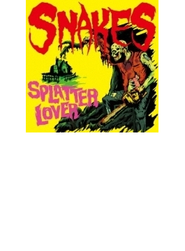 SPLATTER LOVER