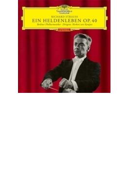 『英雄の生涯』 カラヤン&ベルリン・フィル(1959)(プラチナSHM)