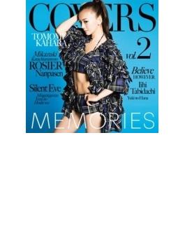 MEMORIES 2 -Kahara All Time Covers- (+DVD)【初回限定盤】