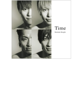 Time (Type A)