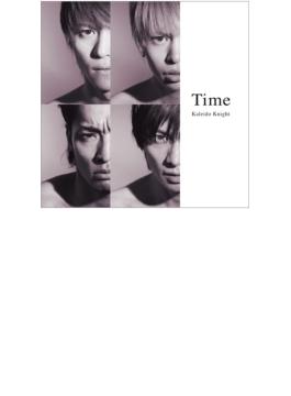 Time (Type B)