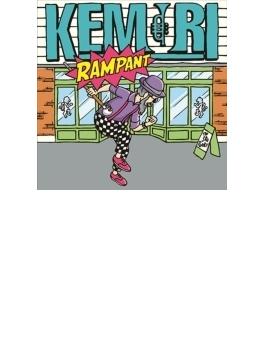 RAMPANT