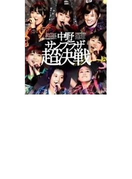 アップアップガールズ(仮)1st全国ツアー アプガ第二章(仮)進軍~中野サンプラザ 超決戦~ (Blu-ray+DVD)