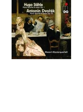 ドヴォルザーク:ピアノ四重奏曲第1番、シュテーレ:ピアノ四重奏曲第1番 モーツァルト・クラヴィーア四重奏団