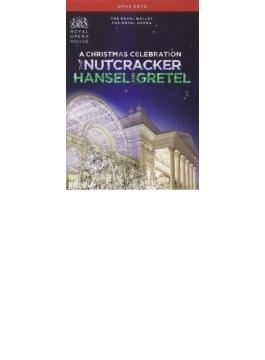 Hansel Und Gretel: C.davis / Kirchschlager Nutcracker(Tchaikovsky): 吉田都 Royal Opera