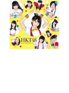 控えめI love you! (+DVD)【Type-B】