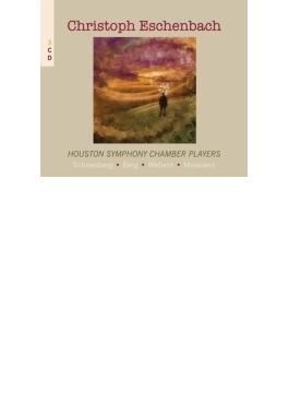 シェーンベルク、ベルク、ヴェーベルン:室内楽曲集、メシアン:世の終わりのための四重奏曲 エッシェンバッハ&ヒューストン響チェンバー・プレイヤーズ(3CD)