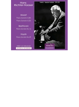 ピアノ・ソナタ集~モーツァルト、ベートーヴェン、ハイドン リヒター=ハーザー(1950、59)