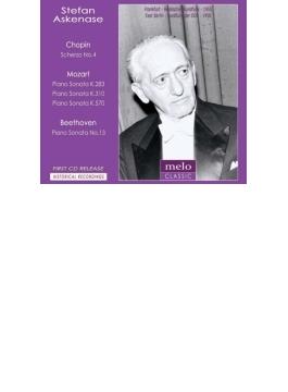 モーツァルト:ピアノ・ソナタ第8番、ショパン:スケルツォ第4番、ベートーヴェン:ソナタ第13番、他 アスケナーゼ(1955、58)