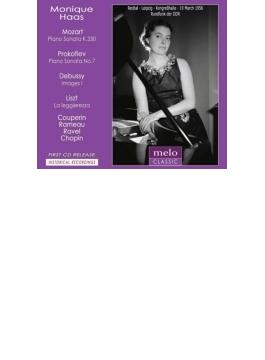 プロコフィエフ:ピアノ・ソナタ第7番、ドビュッシー:『映像』第1集、クープラン、ラモー、他 モニク・アース(1956)