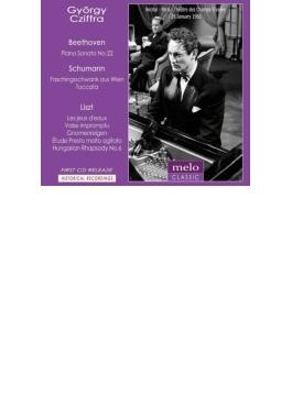 ジョルジュ・シフラ パリ・リサイタル1960~リスト、ベートーヴェン、シューマン