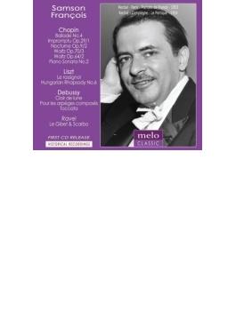 ショパン:バラード第4番、リスト:ハンガリー狂詩曲第6番、ドビュッシー:月の光、ラヴェル:スカルボ、他 フランソワ(1954、53)