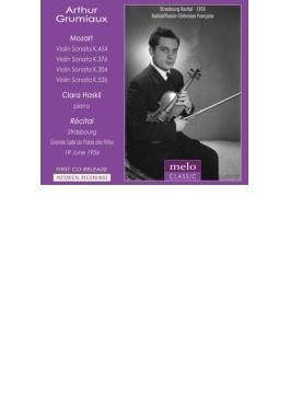 ヴァイオリン・ソナタ集 グリュミオー、ハスキル(ストラスブール・ライヴ1956)