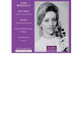 サン=サーンス:ヴァイオリン協奏曲第3番、モーツァルト:ヴァイオリン協奏曲第5番 ボベスコ、ミュラー=クライ&シュトゥットガルト放送響(1961、62)