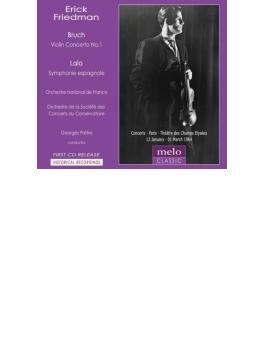 ラロ:スペイン交響曲、ブルッフ:ヴァイオリン協奏曲第1番 エリック・フリードマン、プレートル&パリ音楽院管、フランス国立放送管(1964)