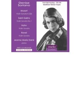 サン=サーンス:ヴァイオリン・ソナタ第1番、ラヴェル、アーン、モーツァルト ドゥニーズ・ソリアノ、ダルレ(1958~60)