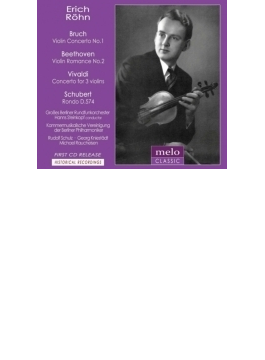 ブルッフ:ヴァイオリン協奏曲第1番、シューベルト:ロンド、他 エーリヒ・レーン、シュタインコップ&大ベルリン放送管、ラウハイゼン、他(1942~44)