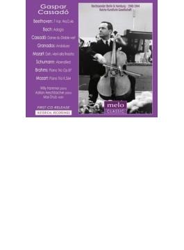 ガスパール・カサド/チェロ小品集(1940)、ブラームス:ピアノ三重奏曲(1944)