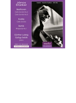 ベートーヴェン:チェロ・ソナタ第3番、第2番、コダーイ:チェロ・ソナタ、バルトーク:ラプソディ第1番 シュタルケル(1959、62)