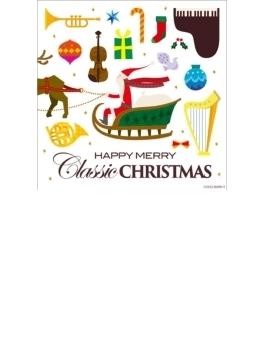 クラシックでメリークリスマス!