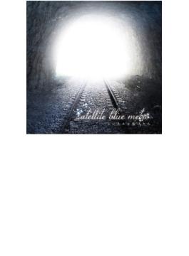 トンネルを抜けたら (Ltd)