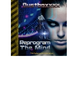 Reprogram The Mind