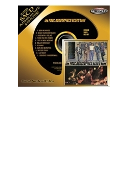 Paul Butterfield Blues Band (Hyb)(Ltd)