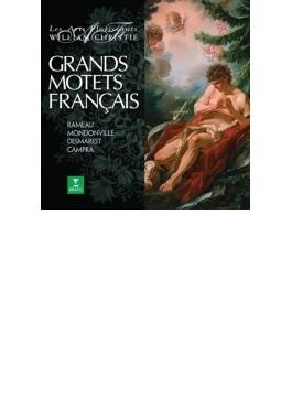 『フランスのグラン・モテ集~ラモー、モンドンヴィル、デマレ、カンプラ』 クリスティ&レザール・フロリサン(4CD)
