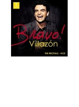 『ブラヴォ!~オペラ・アリア集、サルスエラ・アリア集』 ロランド・ヴィラゾン(4CD)