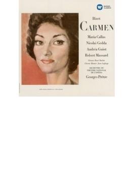 『カルメン』全曲 プレートル&パリ・オペラ座管、カラス、ゲッダ、他(1964 ステレオ)(2CD)