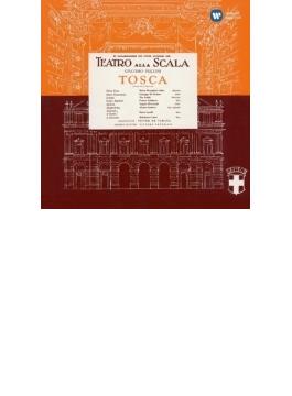 『トスカ』全曲 サーバタ&スカラ座、カラス、ディ・ステーファノ、ゴッビ、他(1953 モノラル)(2CD)