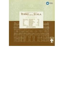 『トゥーランドット』全曲 セラフィン&スカラ座、カラス、シュヴァルツコップ、他(1957 モノラル)(2CD)