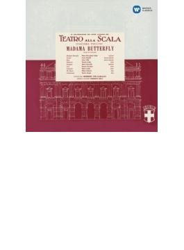 『蝶々夫人』全曲 カラヤン&スカラ座、カラス、ゲッダ、他(1955 モノラル)(2CD)