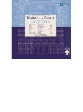 『リゴレット』全曲 セラフィン&スカラ座、ゴッビ、カラス、ディ・ステーファノ、他(1955 モノラル)(2CD)