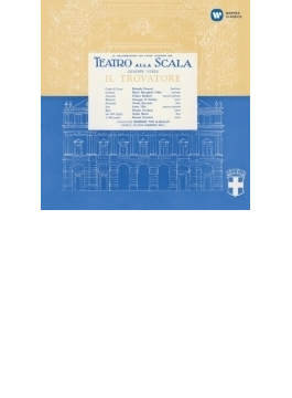 『トロヴァトーレ』全曲 カラヤン&スカラ座、カラス、ディ・ステーファノ、他(1956 モノラル)(2CD)