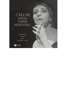 ヴェルディのヒロインたち~オペラ・アリア集 カラス、レッシーニョ&フィルハーモニア管