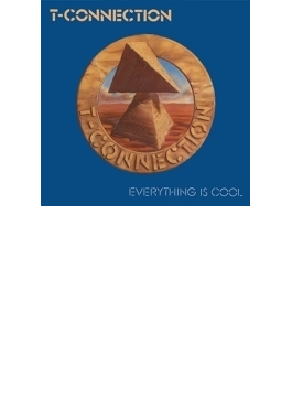 Everything Is Cool