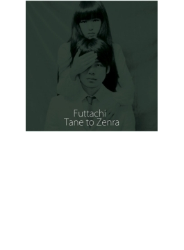 Tane to Zenra
