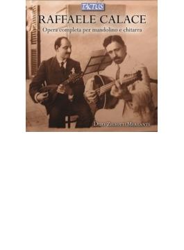 マンドリンとギターのための作品全集 デュオ・ジギオッティ