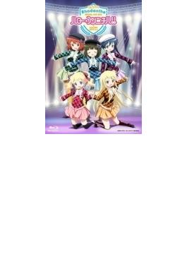 Rhodanthe*Special Live BD 2014 「ハロー*コンニチハ!!」@Zepp Tokyo 2014.5.4