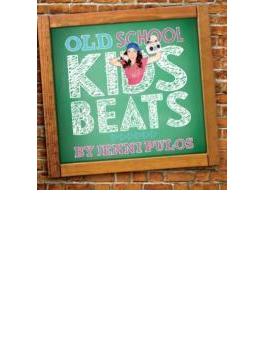 Old School Kids Beats