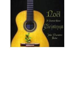 Noel: Classical Guitar Christmas