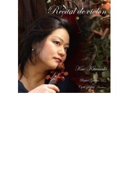 北牧香絵: Violin Recital