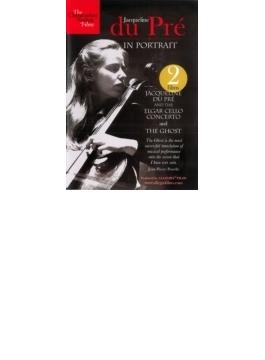 『ジャクリーヌ・デュ・プレとエルガーのチェロ協奏曲』、ベートーヴェン:『幽霊』 デュ・プレ、バレンボイム、ズッカーマン
