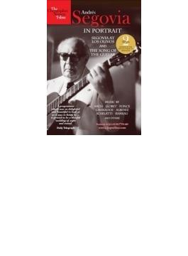 ドキュメンタリー『セゴビア・アット・ロス・オリボス』、『セゴビア/ギターの歌』 クリストファー・ヌーペン監督(日本語字幕付)