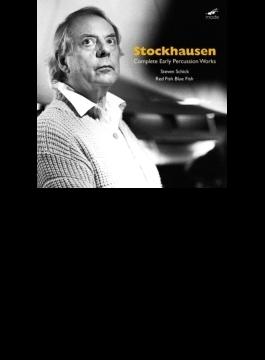 初期の打楽器のための作品集 シック、エイヴェリー、アントニアディス、他(2CD)