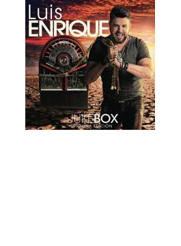 Jukebox Primera Edicion