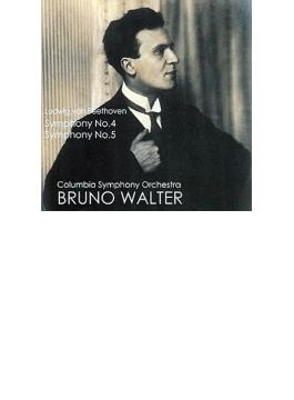 交響曲第4番、第5番『運命』 ワルター&コロンビア交響楽団(平林直哉復刻)