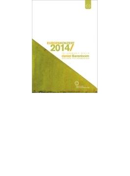 チャイコフスキー:交響曲第5番、エルガー:『ファルスタッフ』、他 バレンボイム&ベルリン・フィル(ヨーロッパ・コンサート2014)