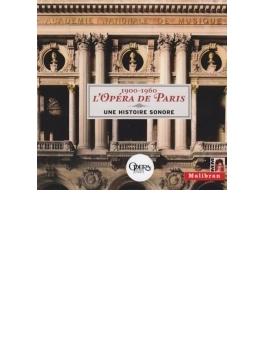 『パリのオペラ、その歴史と録音1900~1960年代』(10CD)